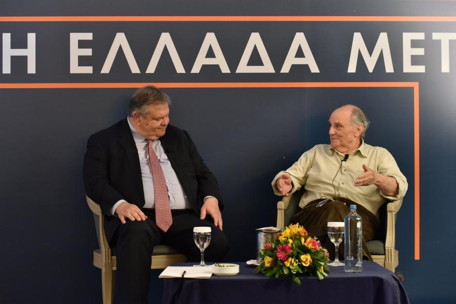 Κύκλος 6 «Μπορούν οι Ελληνίδες και Έλληνες να ξαναονειρευθούν; - Ένα νέο εθνικό αίτημα 200 χρόνια μετά»